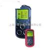 PS200PS200不带泵GMI多气体检测仪