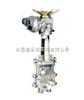 PZ943H/F/X凸缘电动刀型闸阀