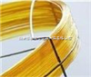 KB-氯苯专用柱/气相色谱柱/毛细管柱