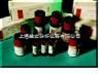 250mg多菌灵标准品(Carbendazim)进出口浓缩果汁检测用(货号:C10990000)