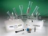 150mg/6ml,30支/盒Waters Oasis MCX固相萃取小柱/混合相固相萃取小柱(果汁中多菌靈檢測專用小柱)