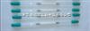 Tenax吸附管/气相色谱配件及耗材/采样管