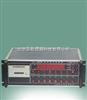 DP-CX-8805液体固体自动配料系统 自动配料系统
