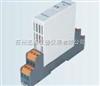 XP毫伏信号隔离器|热电偶温度变送器|热电阻温度变送器|苏州迅鹏