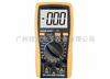 VC6243+VC6243+数字电感电容电阻表
