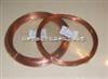 紫铜气路管/紫铜管/气路管