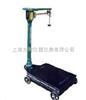 TGT许昌机械磅秤∠江陵机械磅秤∠小称量机械磅秤