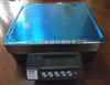 PRW电子桌秤,60公斤电子桌秤 60KG电子秤