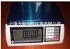 JW牡丹江电子秤 45公斤电子秤 力衡电子秤