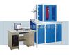 双平板导热系数仪 智能双平板导热系数测定仪 DRY3001双平板导热系数测定仪