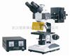 XSZ-HY2荧光显微镜