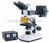 H6500i荧光显微镜