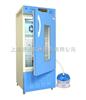 LRH-250-T(有制冷)二氧化碳培养箱