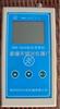 DDB-303A型电导率仪