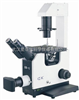 XDS-1C倒置生物显微镜