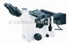 MX200小型金相显微镜