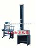 XJ830炭素材料抗拉强度试验机|GB/T 8721