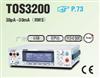 TOS3200TOS3200泄漏电流测试仪