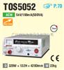 TOS5052TOS5052交流耐压测试仪