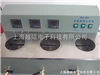 DJ-8D型三孔三控温直播水浴