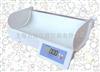 ACS-20B-YE电子婴儿秤 身高体重婴儿秤
