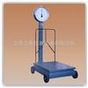 TTZ-500(200)500公斤度盘秤 250公斤双面度盘台秤 300公斤机械磅秤