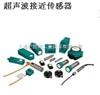 P+F传感器3RG6113-3GF00,倍加福特价