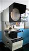CPJ-3015模具检测专用万濠投影仪CPJ-3015