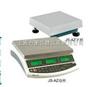 AZ-06A电子秤 字母秤 (地磅,台秤)电子计数桌秤