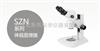 SZN体视显微镜