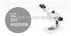 SZ连续变倍体视显微镜