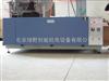 T-ZN-P台式紫外光試驗箱