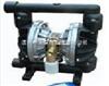 QBY40QBY40,气动隔膜泵,化工隔膜泵,自吸7米,四氟