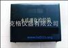 M121867快检箱/水质理化检验箱报价