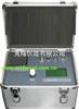 M286030多功能水质测定仪(PH、氨氮、溶解氧,亚硝氮)