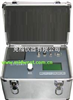 M260713多功能水质监测仪(浊度 ph 氨氮 溶解氧 )