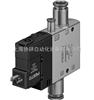 MVH-5/3E-3/8-BFESTO电磁阀