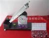 GX-2040胶带初粘性试验机