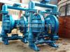 QBY-50气动隔膜泵全系列,泵阀之乡专业隔膜泵制造商