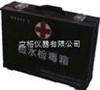 M143730水质理化检验箱报价