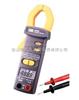 TES-3090小型交流钩表