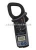 2009R2009R日本共立KEW 2009R数字式钳形电流表