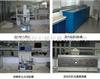 甲乙丙级实验室搅拌站常用设备清单