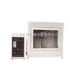 保温材料可燃性试验装置,建筑保温材料燃烧性能试验装置