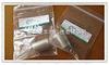 透析袋7000-34