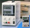 TES6210稳压稳流电源供应器