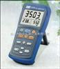 TES-1371非色散式红外线二氧化碳分析仪