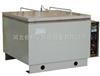 混凝土快速养护箱,混凝土标准养护箱,混凝土加速养护箱