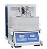 QN1002傾點/凝點測定儀