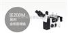 IE200M金相显微镜